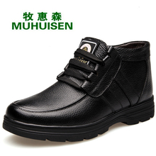 2016 Winter Boots Genuine Leather Size(38-44) Color(Black,Brown) Warm Keep Fashion Boots Men Shoes