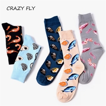 CRAZY FLY New Seafood Pattern Cotton Crew women Socks Oysters Shell Shrimp Codfish Tide Brand Hip Hop Funny Novelty Funky Winter(China)