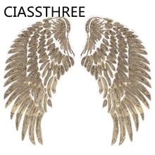1 Pair (2 Pcs) Wings Patches Gold Sliver Sequined Patch Sew On Iron On Clothes Patch 3D Feather Applique DIY Stickers Wedding(China)