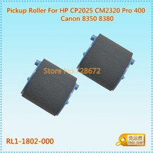 Free shipping RL1-1802 RL1-1802-000 new Pick UP Roller for HP CP2025 CM2320 Pro400 Canon 8350 8380 Printer Spare Parts(China)