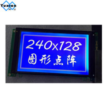 big large size 240128 240X128 240*128 lcd display graphic module T6963C 170*93.4 compatibal NHD-240128WG-ATMI-VZ free ship(China)