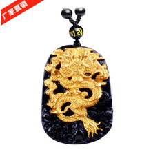 Fashion Black Dragon Phoenix Pendant Natural Hand-carved Obsidian Necklace Black Stone Statues Jewelry For Women Men Free Rope