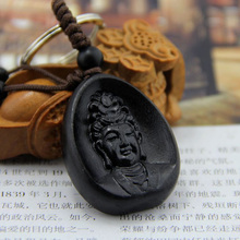 Chinese Traditional Ebony Sculpture Guanyin Buddha Head Had Peace All Year Round Car Key Ring Keychain Trinket Pendant Bag