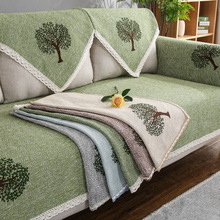 L Shaped  Sofa Cover Towel Pads W Pillow Case Warm Corner Sofa Cushion Cover Couch Cover Home Textile Bedding Room Decor T71