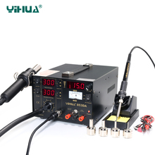 Electronic Mobile PhoneYIHUA 853DA Rework Station + DC Power Supply 3 in 1 rework station(China)