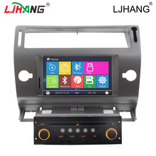 7 Inch 1 Din car dvd player for citroen C4 multimedia bluetooth RDS map radio stereo GPS navigation video 1080P Touch Screen fm(China)