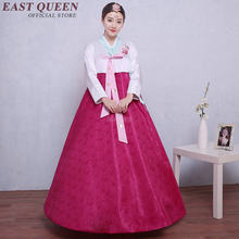 Hanbok Korean Dress Promotion-Shop for Promotional Hanbok Korean ...