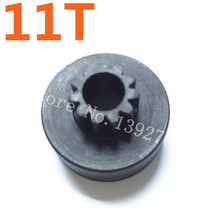 1 Pcs 83008 Clutch Bell Drive Gear Set Housing 11T 11 Tooth Teeth - 1/8 Parts RC Remote Control Car HSP Free shipping