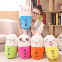 Funny Stuffed Animals Plush Toll Doll Pelucias Anime Girls Gifts Birthday Kawaii Cute Stuffed Animals For Kids Toys 70C0487