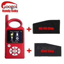 Handy Baby Car Key Copy Programmer  for 4D/46/48 Chips 4D Key Programmer ID48 Instead of 468 KEY PRO III and 4C/4D and ID46 Chip