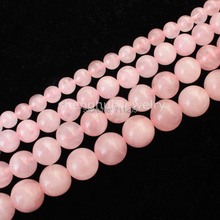 "Natural Rose Quart 4,6,8,10,12,14,16,20mm Round Beads15""/38cm ,For DIY Jewelry making , provide mixed wholesale for all items !"