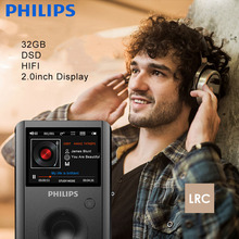 Original PHILIPS real 32GB lossless HiFi MP3 Music player Touch Tone High Sound Quality metal MP3 Clock Data 2.8224 MHz