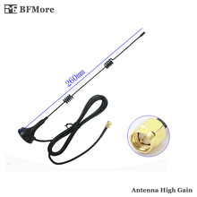 BFMore wifi antenna ,high gain antenna male for CCTV little sucker antenna omnidirectional 30dbi antenna extension cord(China)