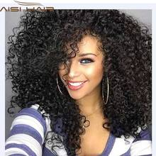 "Kinky Curly Afro Wig 22"" Long Kinky Curly Wigs for Black Women Black Hair Wig African American Synthetic Cheap Wigs for Women"