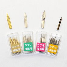 New Premium Zebra Pen Nib Metal Manga Comic Drawing for Dip Pen G-Pen Nib Japan