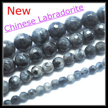 Natural chinese labradonite stone faceted ball shape nature semi precious stone beads accesories size 4mm 6mm 8mm 10mm 12mm(China)