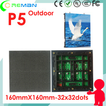 HD lisn Nova control led dj booth background led video wall P5 P6 P8 P10 P3 P4 led module , p5 outdoor led smd 3in1 module p4
