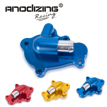 CNC Motorcycle Water Pump Cover Protector For Honda CRF 250 L M CRF250L CRF250M 2012 2013 2014 2015(China)