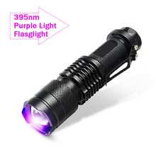 Professional Fluorescent agent detection UV 395nm led flashlight torch lamp purple violet light of AA or 14500 battery