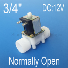 Normally Open Type 3/4'' Solenoid Valve Electric Magnetic N/O Water Control Diverter DC12V DC24V Optional(China)