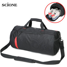 Sport Bag Training Gym Men Fitness Travel Bags Waterproof Outdoor Sports Handbag Shoulder Tote with shoe pocket For Male X75WA