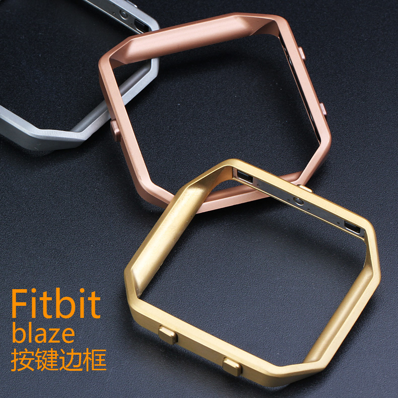 Stainless Steel Metal Frame Holder Shell For Fitbit Blaze Frame Connect Case Smart Watch<br><br>Aliexpress