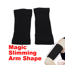 2 PCS Arm Slimming Shaper Wraps Braces Supports Weight Loss Calories off Slimming Arm Massage Sleeve Arms Thinner Tool