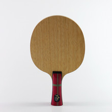 APOLONIA ZLC 36831 CARBON table tennis racket ping pong blade table tennis bat ping pong bat table tennis blade shakehand