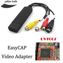 Easycap USB 2.0 HDMI to RCA usb adapter converter Audio Video PC CableS TV DVD VHS capture device utv007