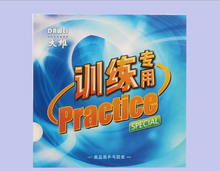 1x Dawei Practice PingPong Table tennis rubber Long Pimples with sponge