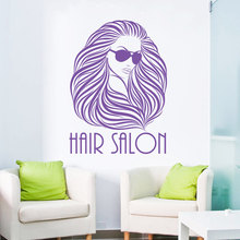 Art Home Decor Mural Hairdressing Hair Beauty Salon Nail Girl Woman Wall Sticker Scissors Fashion Cosmetic Wall Decal M-54