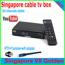 1PCS Singapore tv box 2017 V8 GOLDEN blackbox HD cable tv 2xusb ports 239 internet channels starhub channels movies SET TOP BOX