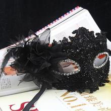 Lily Masquerade Half face women mask Halloween Party Mask Venetian Masks  8 color can choose