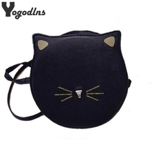 2017 Cute Cat Bags Handbags for Girls Shoulder Bag Small Mini Candy Color Children Cift Fashion Crossbody PU Leather Purse