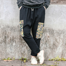 Of The Big Code Chinese Wind Casual Pants Men's Printed Linen Pants Back Elastic Waist Tie Pure Linen Trousers