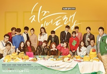 Collection Cheese In The Trap South Korea TV Vintage Retro Cool Poster Decorative DIY Wall Stickers Home Posters Art Decor
