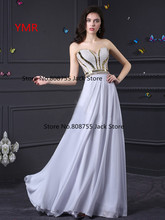 Real Photo Fast Delivery Chiffon Cheap Inexpensive Sequined Long Prom Dresses 2016 White In Stock Us Size 2-8 Available FJ702