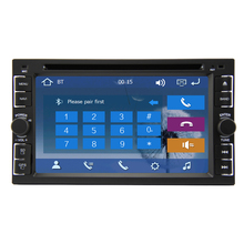 MP3 Stereo GPS Map AMP PC FM Audio USB Autoradio EQ Music Radio System Accessory Auto Receiver Car DVD Player