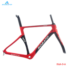 Buy Toray T800 carbon fiber raod bike frame 2017 new carbon fiber aero road frame for $594.00 in AliExpress store