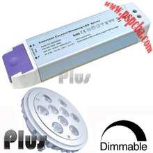 Triac constant current 1200mA dimmable led driver 50W with Aluminium housing, 25~43VDC