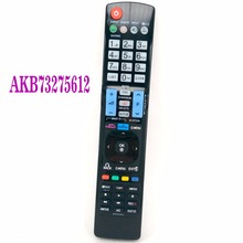 NEW Universal Replacement Remote Control AKB73275612 Fit For LG TV Smart 3D LED LCD HDTV TV AKB73275619(China)