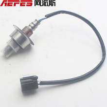 APS-07417F Top quality hot sale 36531-R60-U01 Oxygen Sensor for Hiromoto Accord 2.0 front 08 CP1 eight Accord 2.0(China)