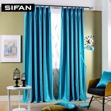 Sparkle blue / yellow Pearl cashmere Blakcout Curtains for Living Room Curtains for the Bedroom Curtains for Office Curtain