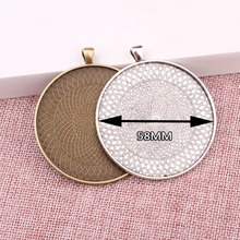 onwear 10pcs big cameo cabochon bezels pendant base setting 58mm dia jewelry fitting trays antique bronze+ antique silver(China)