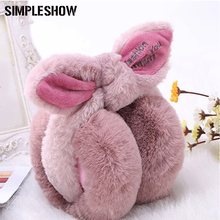 2017 New Design Winter Warm Earmuffs Cute For Women Comfort Oversized Earmuffs Plush Ear Muff Latest Earmuffs Drop Shiping(China)