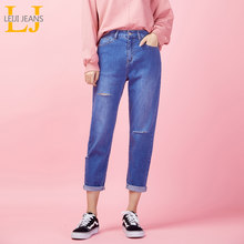LEIJIJEANS new Pants waist low elastic high waist loose tapered women capris jeans cut high street ladies ankle women jeans 9029(China)