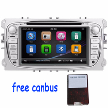 2din Car DVD Player GPS Navigation player For Ford Mondeo and Focus Autoradio 2din Radio Stereo HeadUnit steering wheel+CANBUS