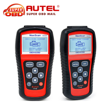 2017 100% Original Autel MS509 OBDII Car Code Reader Maxiscan Scanner  MS 509 OBD2   Automotive Diagnostic Tool free shipping