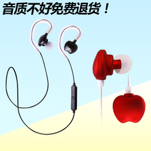 SH66 KD Brand Bluetooth Earphone Wireless Sport Running Headset With Mic for iphone xiaomi samsung MP3 fone de ouvid(China)