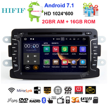 HIFIF Android 7.1 7 Inch Car DVD Player For Dacia/Sandero/Duster/Renault/Captur/Lada/Xray 2 Logan 2 RAM 2G GPS Navigation Radio(China)